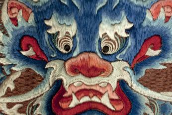 Detail from a Chinese robe