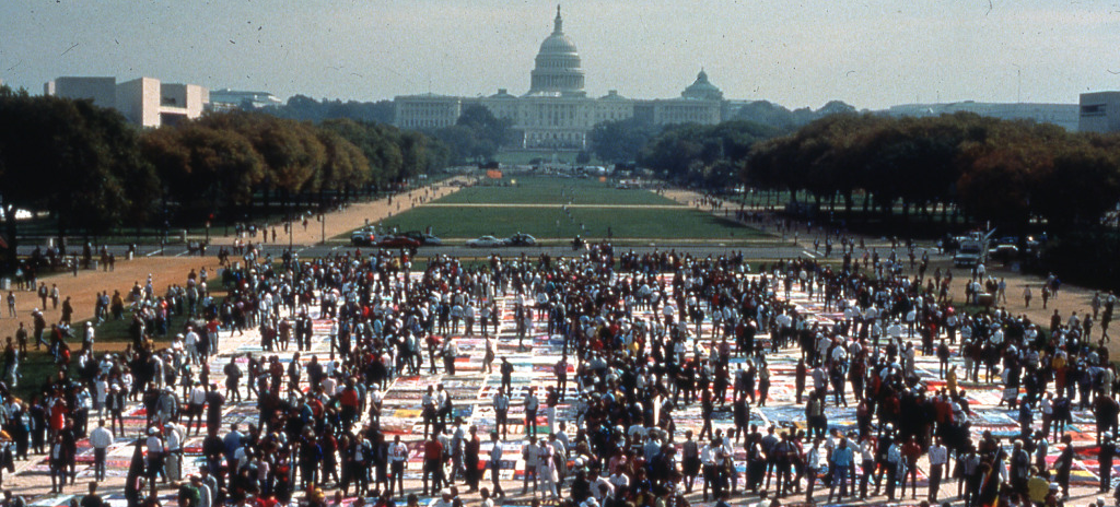 View of AIDS Memorial Quilt on the National Mall on October 11, 2018. (Photograph courtesy of The NAMES Project.)