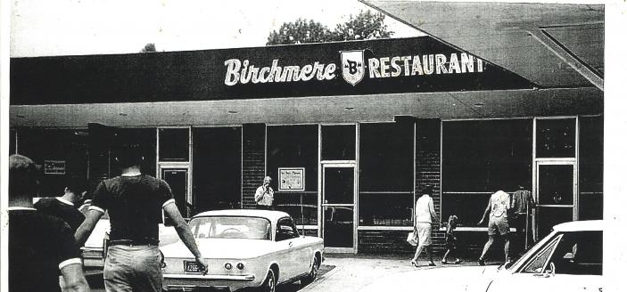 Exterior of the original Birchmere location